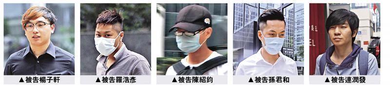 旺角暴亂被告受審 多方人士律政司請願