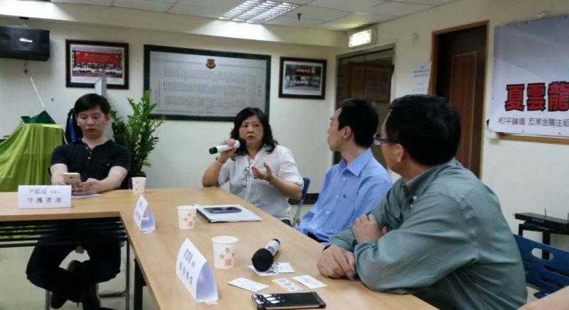 愛國愛港就要勇敢地亮出來——夏雲龍博士與香港民間團體交流會紀實