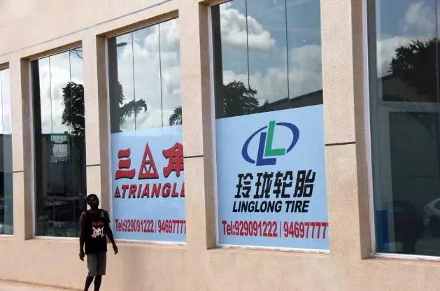 中國商品走俏非洲