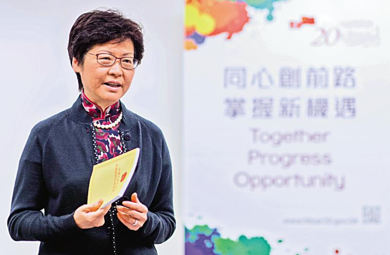 「港獨」危害香港繁榮穩定