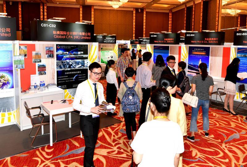 創造機會讓香港緊跟内地經濟發展