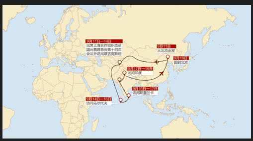 """中國茶產業是""""一帶一路""""的主角"""