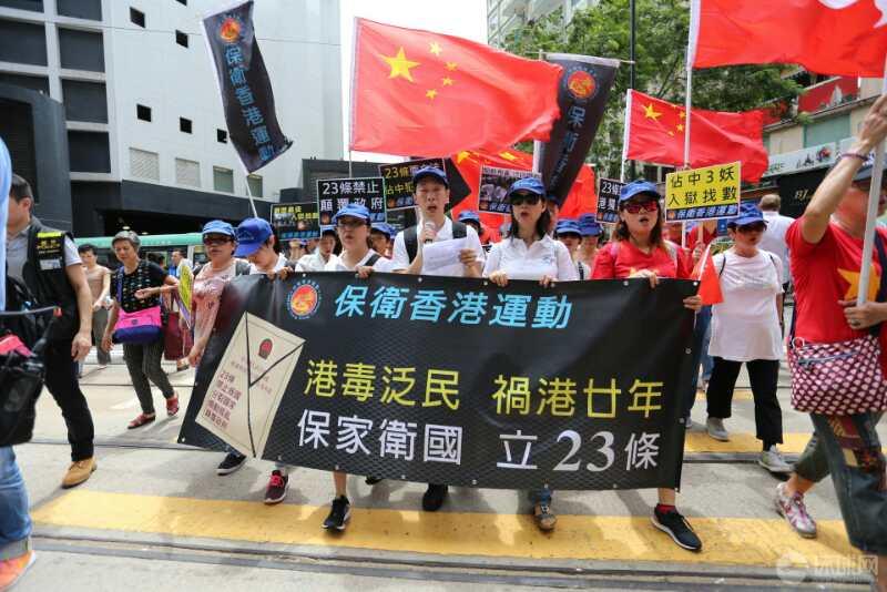 香港愛國團體維園附近游行  要求立法鏟除港獨