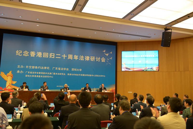 「一國兩制」為香港全球經濟競爭提供保障