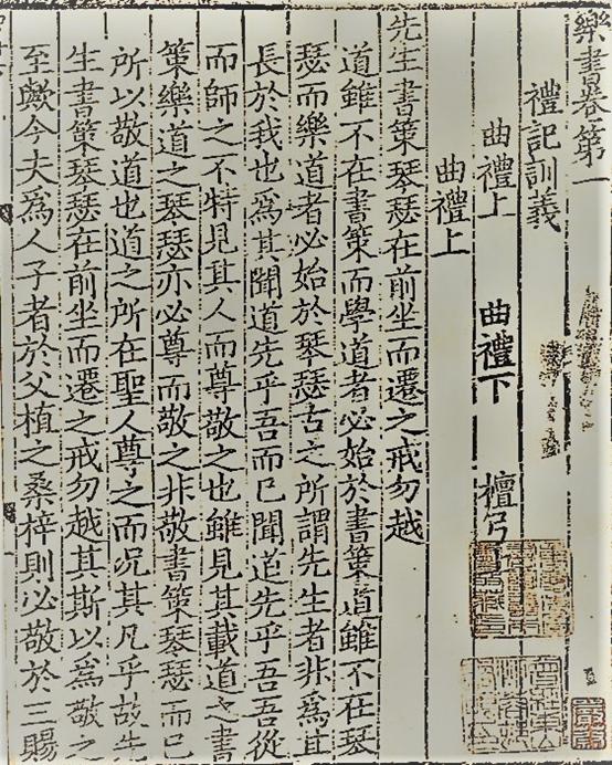 【專題】談談古籍文化之一 :何為古籍?