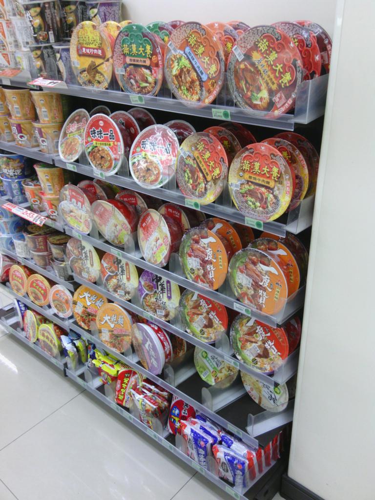 [台灣] 食藥闢謠專區: 泡麵含有很多防腐劑,這是真的嗎?