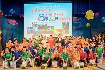 國民教育讓香港未來深深紮根在祖國的土地之中