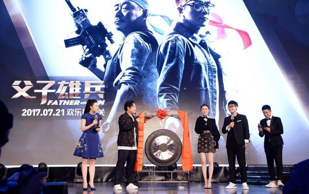 """""""我们要拍真正的中国电影"""""""
