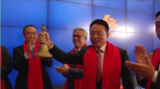 中國企業,走出國門,走向世界