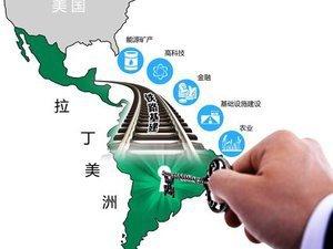 中巴秘三國聯手建兩洋鐵路是互惠共贏之舉