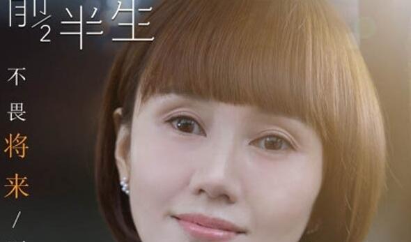 袁泉從未想過自己是一綫女星