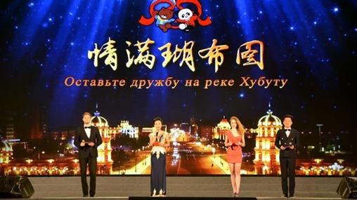 【專題】中俄文化交流的五個關注點