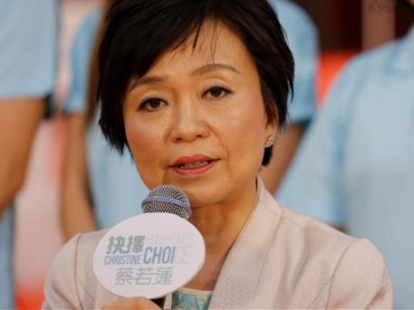 反動派攻擊蔡若蓮指手畫脚政務