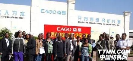 紡織儀器行業必將在非洲市場迎來春天!