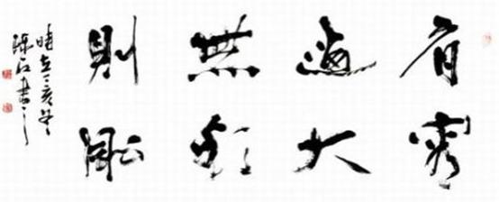 【專題】談談古籍文化之四:詮釋古典文獻的「目的」與「意義」
