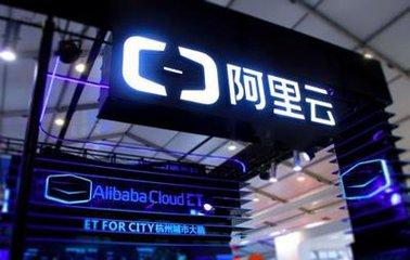 """""""普惠道路""""為數字絲綢之路建設提供""""技術引擎"""""""