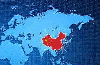 """共商、共建、共享——'一帶一路'背景下中國企業走出去戰略"""""""