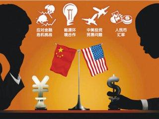 合作仍是中美經貿主旋律