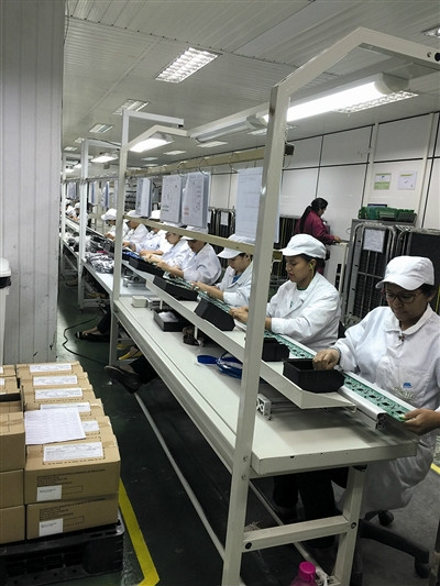 中國電力在拉丁美洲發展成績斐然