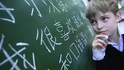 """對外漢語教學立足於""""請進來"""",漢語國際教育立足於""""走出去"""""""