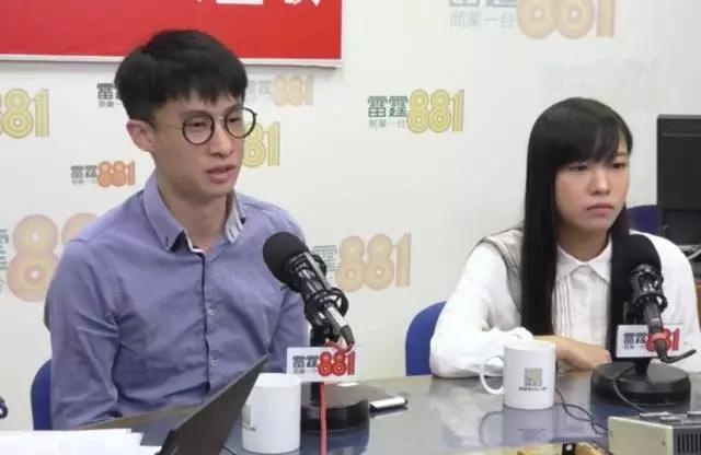 梁頌恆及游蕙禎承認錯誤將不再參與政治