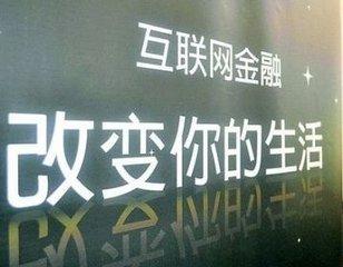 """出海東南亞暗合中國""""一帶一路""""的政策"""