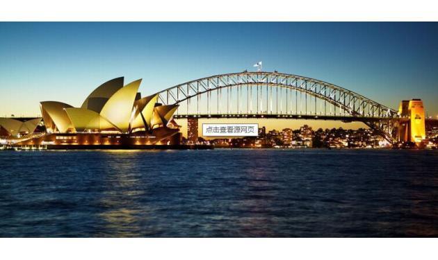 澳大利亞經濟增長有了新的支撐