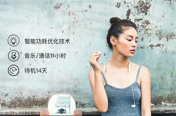 汪峰的耳機是新國貨崛起?