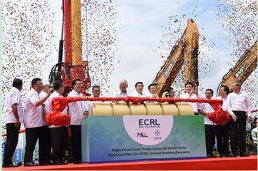 東海岸鐵路項目有助拉近馬來西亞東西岸發展落差