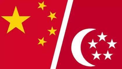 """""""中國與新加坡的雙邊關系從來都在正確的軌道上"""""""