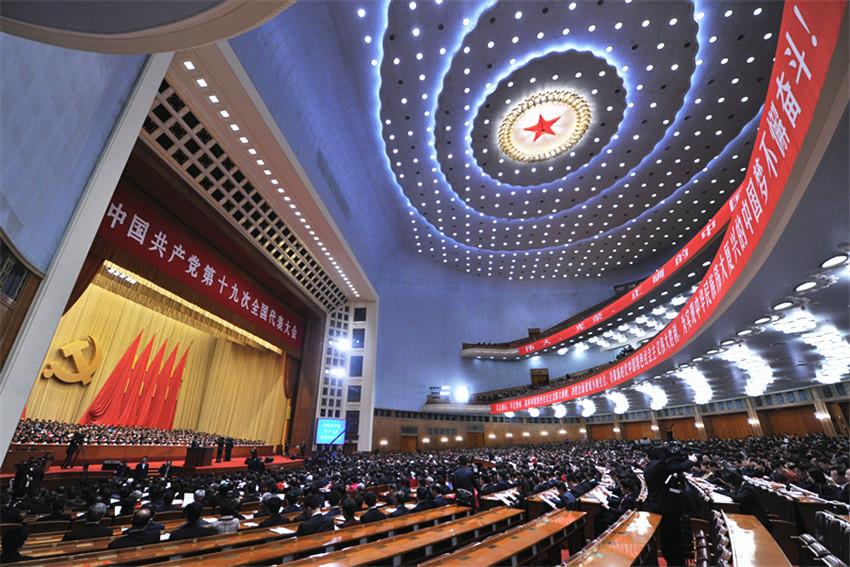 中國共産黨吹響全球治理新時代的號角