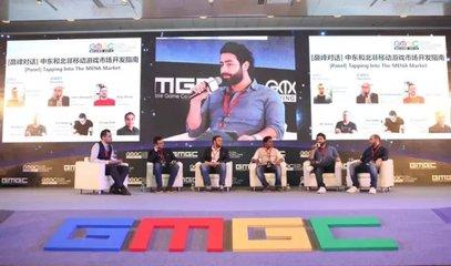 中東和北非遊戲市場初探
