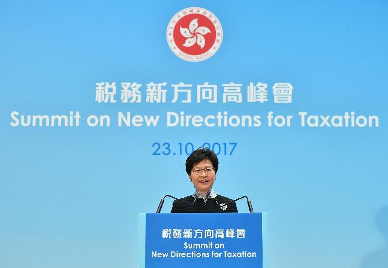 兩級稅收是「重點出擊」適應市場