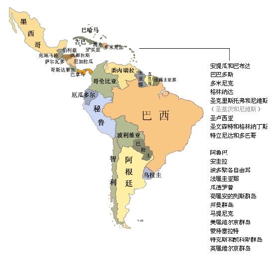 一带一路倡议给拉美地区发展提供了新思路