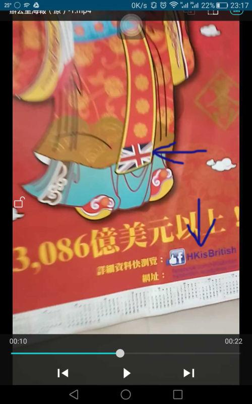 【獨家】香港特區水務署辦公室內居然貼有港獨海報