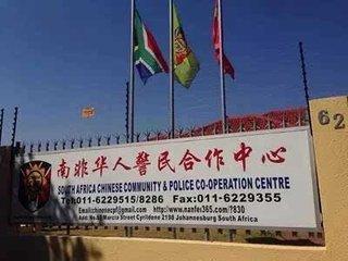中非經貿合作迅速