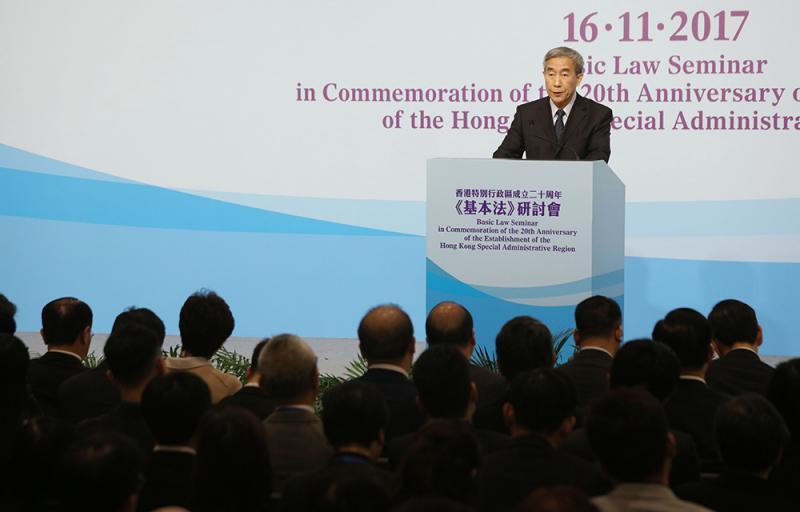 香港與國家命運緊密相連