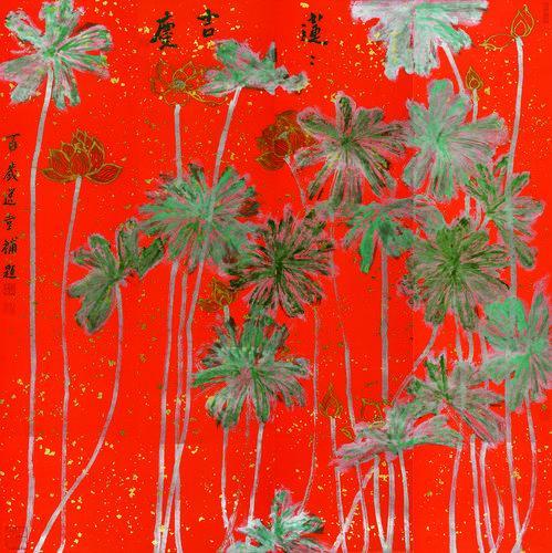 《蓮蓮吉慶》:諸體兼備的書法風韻、潑墨點染下荷花的萬千氣象