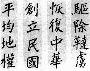 """""""孫中山先生百年前的思想對現代社會仍有啟示意義"""""""