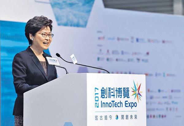 香港青年應該培養創新與時俱進的香港精神