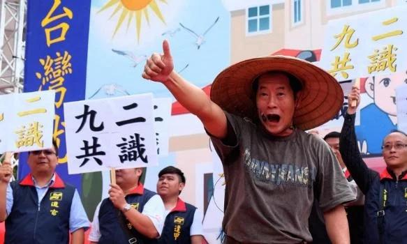 【臺灣】臺灣應該拼經濟不應該拼政治