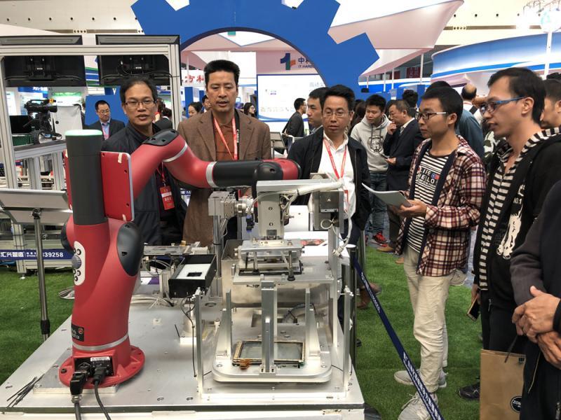香港科技再深圳發光