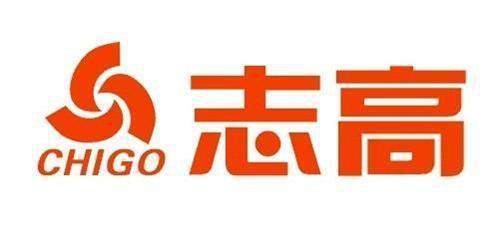 志高正在以世界級企業全新視角參與國際化競爭