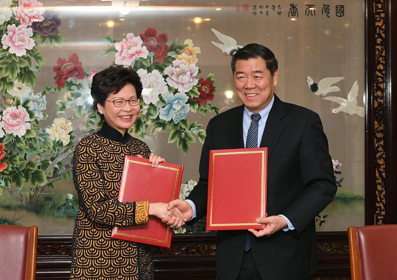 香港一帶一路走向規範化