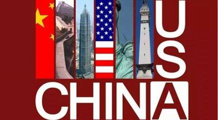 中美兩國關系面臨進一步鞏固和深化的機遇