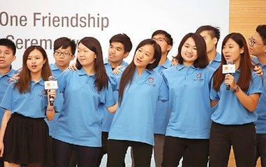 """國家現代化進程、""""一帶一路""""倡議和粵港澳大灣區建設,正為香港帶來新機遇"""