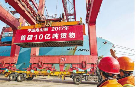 舟山港成全球首個10億噸港