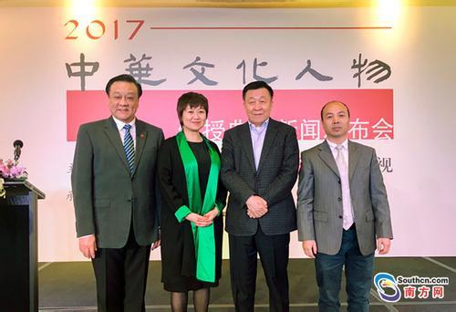 2017中華文化人物頒授典禮將在深圳舉行