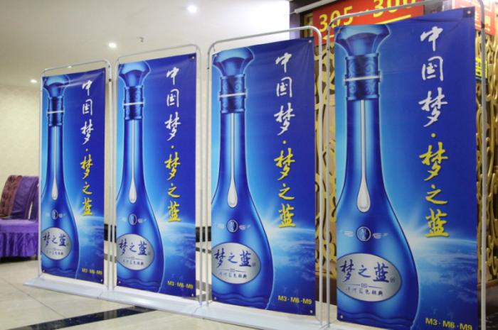中國白酒走進非洲首先是要滿足當地華人的需求