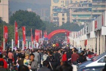 中國經濟保持穩中向好態勢